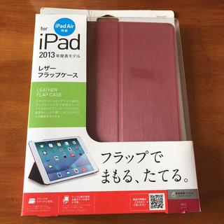 バッファロー(Buffalo)のipad レザーフラップケース 新品未使用(iPadケース)