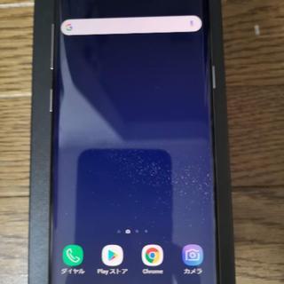 サムスン(SAMSUNG)のGalaxy S8 SIMフリー 美品(スマートフォン本体)
