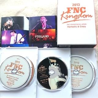 FNC kingdom2013 DVD