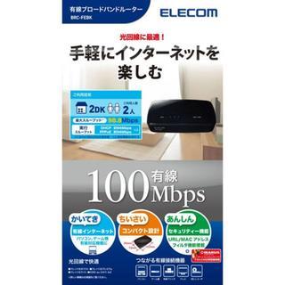 エレコム(ELECOM)のELECOM 有線ブロードバンドルーター BRC-FEBK(PC周辺機器)
