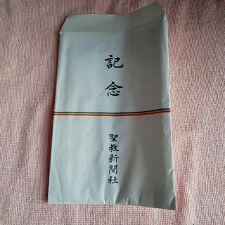 聖教新聞社(人文/社会)