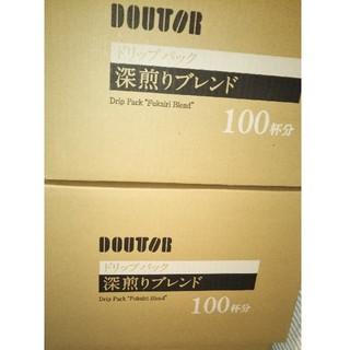 300杯分☆ドトールドリップパックコーヒー☆深煎りブレンド(コーヒー)