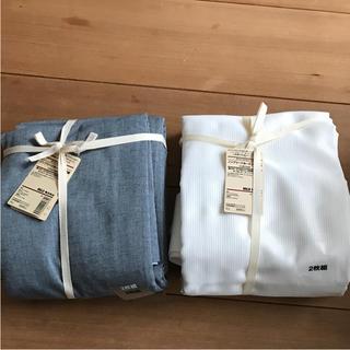 MUJI (無印良品) - 新品 無印良品 ノンプリーツカーテン セット