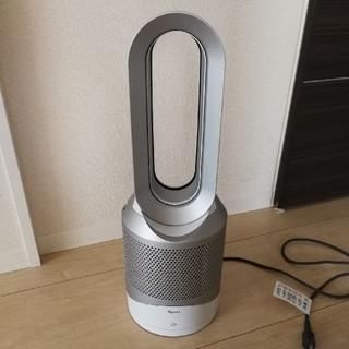 ダイソン(Dyson)のDyson Pure Hot + Cool HP01WS(扇風機)