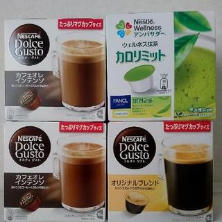 ネスレ(Nestle)のネスカフェ ドルチェグスト カプセル セット(コーヒー)