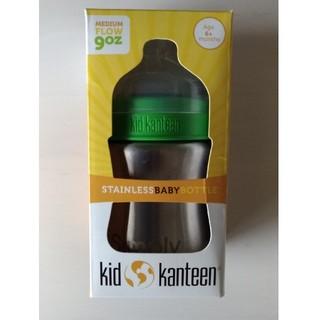 コドモビームス(こどもビームス)の未使用新品✴キッズカンティーン kid kanteen ステンレス ベビーボトル(哺乳ビン)