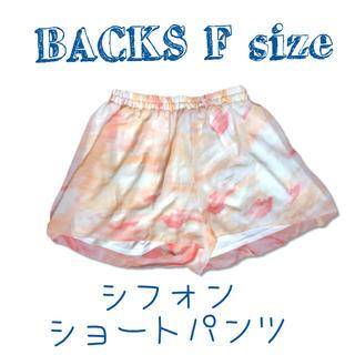 バックス(BACKS)のBACKS シフォンショートパンツ(ショートパンツ)