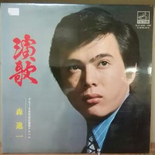 ビクター(Victor)の森進一~演歌~デビュー5周年記念豪華アルバム。(LPレコード2枚組)(演歌)