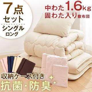 【送料無料】 布団セット 7点セット 抗菌 防臭(布団)