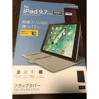 アイパッド(iPad)のiPad 9.7 inch フラッグカバーケース(iPadケース)