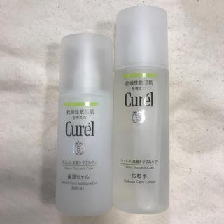 キュレル(Curel)の未使用 2本セット キュレル 皮脂トラブルケア  ニキビ(化粧水 / ローション)