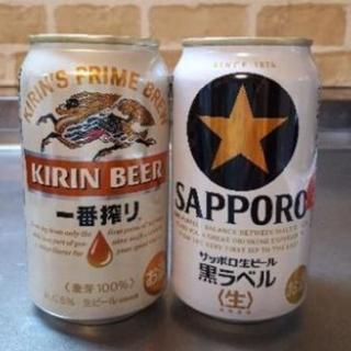 サッポロ(サッポロ)の【お買い得‼】缶ビール 48缶 2ケース 麒麟 SAPPORO(ビール)