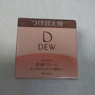 デュウ(DEW)のDEWクリーム(フェイスクリーム)