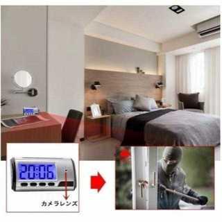 ☆動体検知・暗視・録音・循環録画機能搭載☆置時計型ビデオカメラ(防犯カメラ)