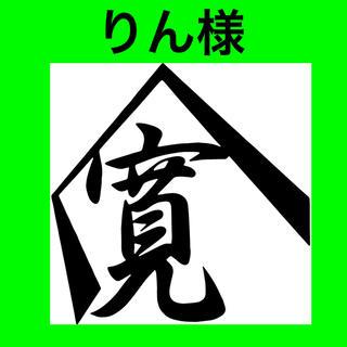 ステンシルシート オーダー品(型紙/パターン)