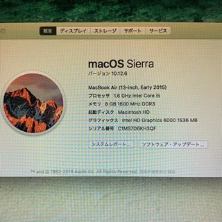 マック(Mac (Apple))のMacbook air 13インチ(ノートPC)