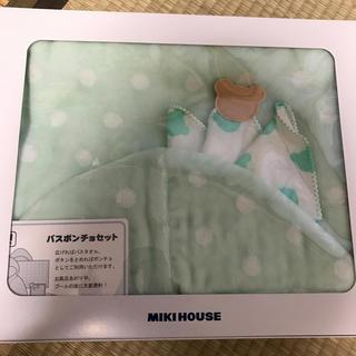 ミキハウス(mikihouse)の★らくだ〜さん★専用(バスローブ)