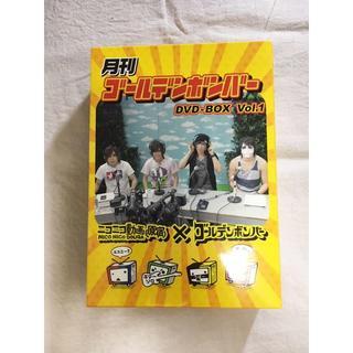 ◆【11/23〆】月間ゴールデンボンバーVol.1(お笑い/バラエティ)