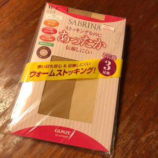 サブリナ(Sabrina)の【新品】あったかパンスト3枚組(タイツ/ストッキング)