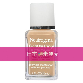 エヌワイエックス(NYX)の日本未発売 Neutrogena ニュートロジーナ MAC NYX メイベリン(ファンデーション)