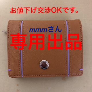 ハッシュパピー(Hush Puppies)の財布(財布)