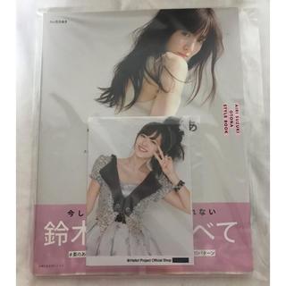 キュート(℃-ute)のあいりまにあ 鈴木愛理大人のスタイルBOOK(ファッション)