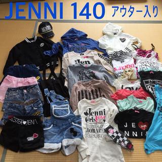 ジェニィ(JENNI)の大量! ジェニィ  140 まとめ売り(Tシャツ/カットソー)