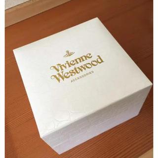 ヴィヴィアンウエストウッド(Vivienne Westwood)のヴィヴィアンウエストウッド 箱のみ(小物入れ)