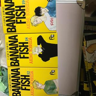 バナナフィッシュ(BANANA FISH)のBANANA FISH 8冊セット(少女漫画)