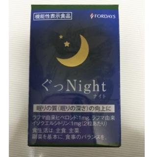 フォーディズ ぐっNight(コラーゲン)