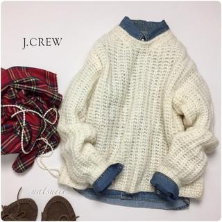 ジェイクルー(J.Crew)のJ.CREW ジェイクルー . モヘヤ混 ざっくり 畦編み リブ ニット(ニット/セーター)