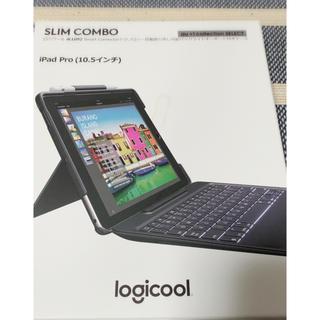 アイパッド(iPad)のLOGICOOL iPad Pro 10.5インチ キーボード(iPadケース)