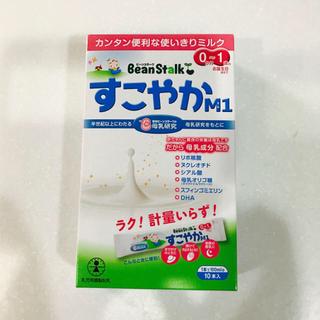 オオツカセイヤク(大塚製薬)の粉ミルク ビーンスターク スティック(その他)