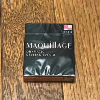 マキアージュ(MAQuillAGE)のマキアージュ アイシャドウ ドラマティックスタイリングアイズD RD312(アイシャドウ)