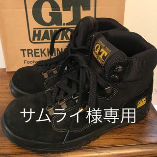 ジーティーホーキンス(G.T. HAWKINS)のトレッキングブーツ G.T. HAWKINS 2足(登山用品)