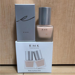 アールエムケー(RMK)のRMK メイクアップベース デュオ (化粧下地)