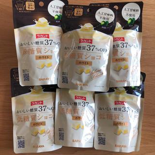 サラヤ(SARAYA)の低糖質ショコラ40g×5袋 ホワイトチョコレート⑩(ダイエット食品)