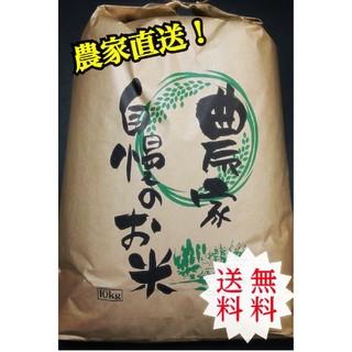 熊本県産 新米 ヒノヒカリ 5キロ (米/穀物)