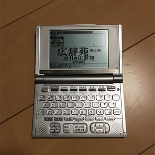 カシオ(CASIO)のCASIO Ex-word XD-L4600  電子辞書 リスニング英語(その他)
