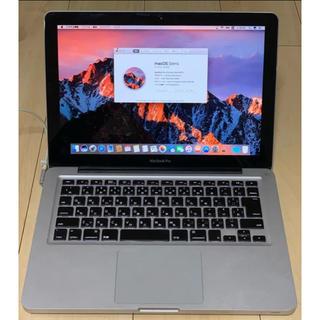 マック(Mac (Apple))のMacbook  pro 13インチ 2011 値下げ不可(ノートPC)