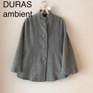 デュラスアンビエント(DURAS ambient)のDURAS ambient ポンチョ マント コート グレー(ポンチョ)