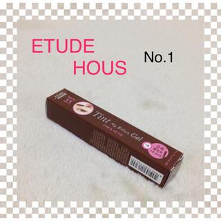 エチュードハウス(ETUDE HOUSE)の送料無料◆エチュードハウス 眉ティントジェル◆ブラウン(眉マスカラ)