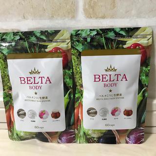ベルタ酵素サプリ (ダイエット食品)