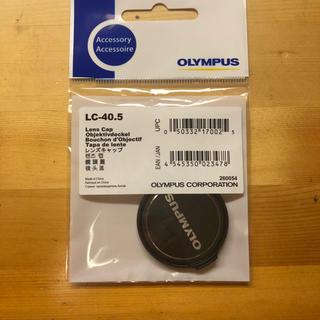 オリンパス(OLYMPUS)のolympus レンズキャップ(その他)