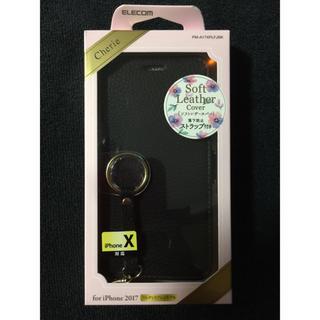 エレコム(ELECOM)のiPhone Xケース  手帳型  ブラック(iPhoneケース)