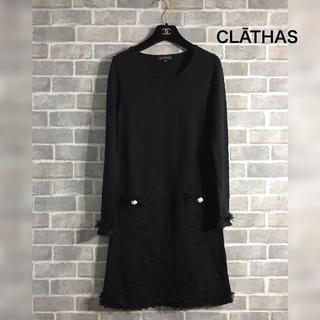 クレイサス(CLATHAS)のCLĀTHAS ニットワンピース(ひざ丈ワンピース)