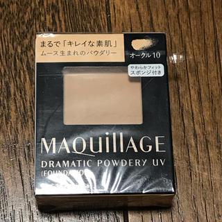 マキアージュ(MAQuillAGE)のマキアージュ ファンデーション ドラマティックパウダリー オークル10 (ファンデーション)