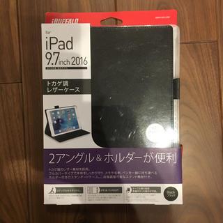 バッファロー(Buffalo)のアイパッドケース、iPad、レザー、トカゲ調(iPadケース)