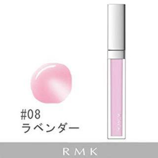 アールエムケー(RMK)のRMK☆リップジェリーグロス(リップグロス)