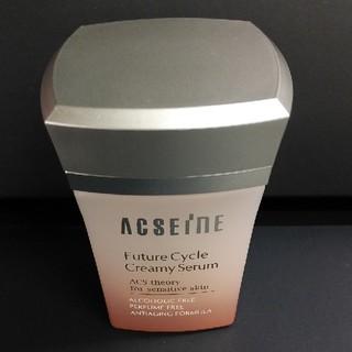アクセーヌ(ACSEINE)のアクセーヌ フューチャーサイクルクリーミィセラム(美容液)